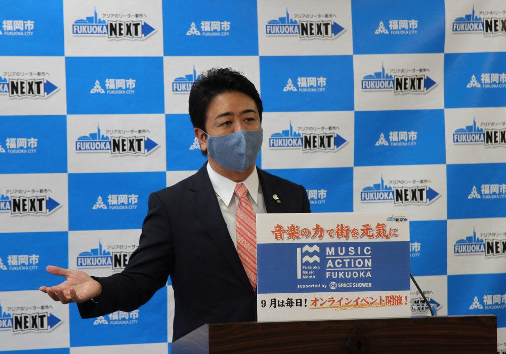 8月26日(水)高島市長より会見内でMAFについてご紹介いただきました