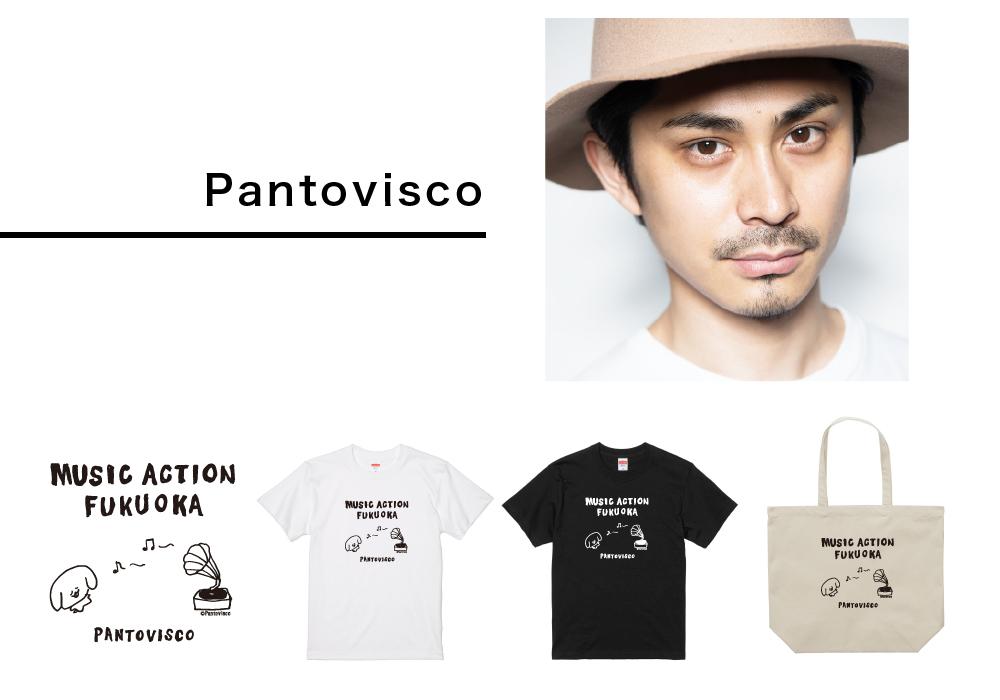 【クリエイター紹介】Pantovisco