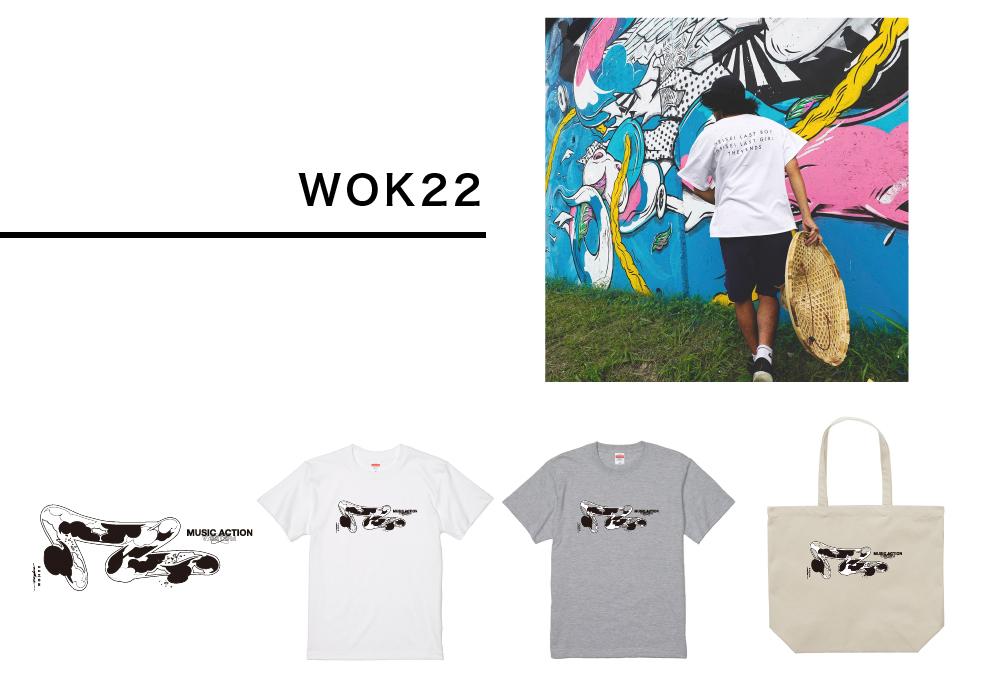 【クリエイター紹介】WOK22